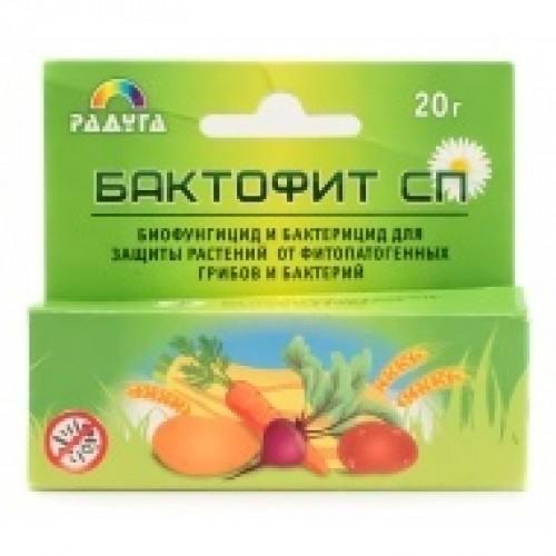 """Биосостав """"Бактофит"""" для защиты растений от грибка и бактерий 20г /Россия ..."""