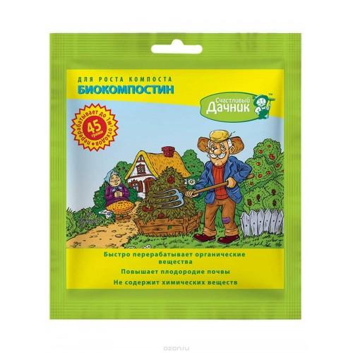 """Биосостав для компоста """"Счастливый дачник"""" 45гр. порошок..."""