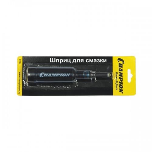 Масленка пластиковая CHAMPION Premium со смазкой С1104/С138...