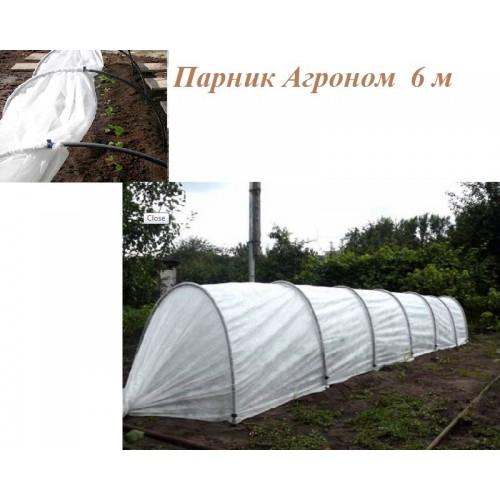 """Парник (каркас) """"Агроном"""" 6м*0,9м (пластик дуги, укрывной материал в комплекте) ..."""