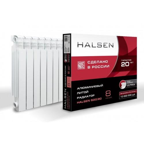 Радиатор алюминиевый HALSEN 500/80 10 секций Росси