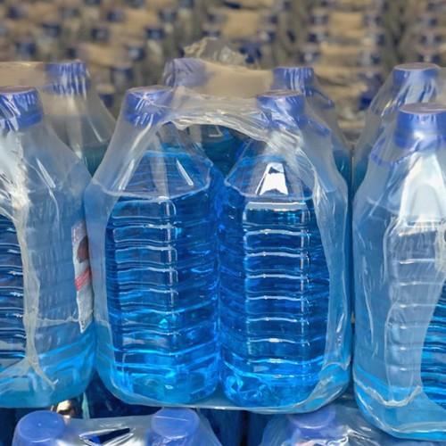 """Стеклоомывающая жидкость - 30 """"GLEID Master"""" 5 литров..."""