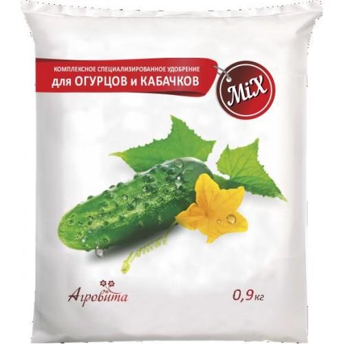 Удобрение Агровита MIX для огурцов и кабачков  (азот/фосф/калий- 22:10:16) 0.9кг. ...