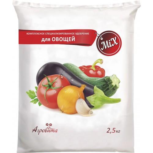Удобрение Агровита MIX Овощное  (азот/фосфор/калий 12:10:22) 2,5кг....
