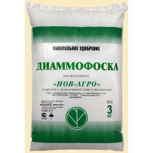 Удобрение Диаммофоска NPK10-26-26 3кг. д/овощных, декоративн.картофеля ...