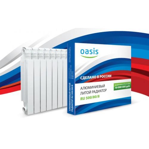 Радиатор алюминиевый OASIS 500/80   8 секций...