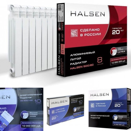 Радиатор биметаллический HALSEN 350/80  8 секций Р