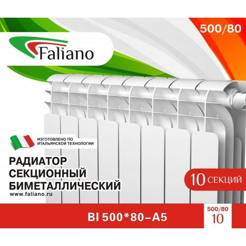Радиатор БИМЕТАЛ 500/80  8 секц. FALIANO ЕСО...