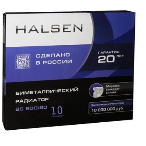 Радиатор БИМЕТАЛ 500/80 10секц. HALSEN...