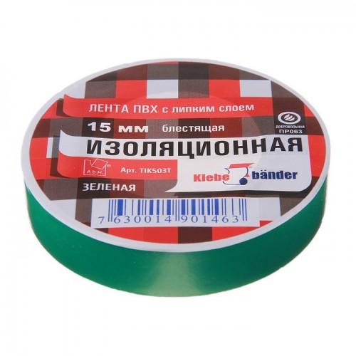 Изолента ПВХ 15мм*20м зеленая Klebebander...