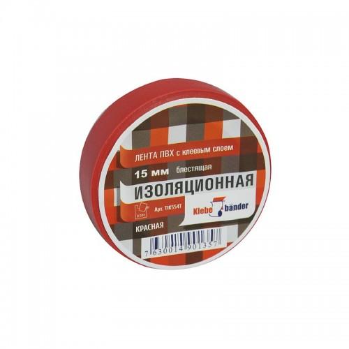 Изолента ПВХ 15мм*20м красная Klebebander...
