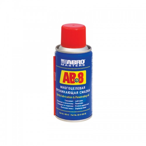 Смазка-спрей многоцелевая проникающая 100мл ABRO MASTERS AB-8...