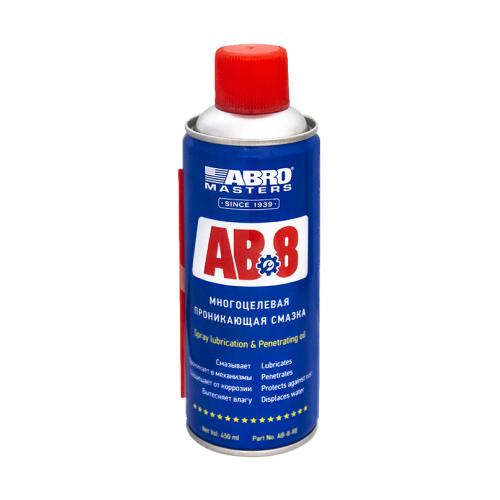 Смазка-спрей многоцелевая проникающая 450мл ABRO MASTERS AB-8...