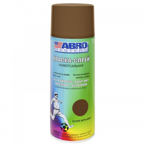 Краска-спрей коричневая ABRO Masters SP-067-AM...